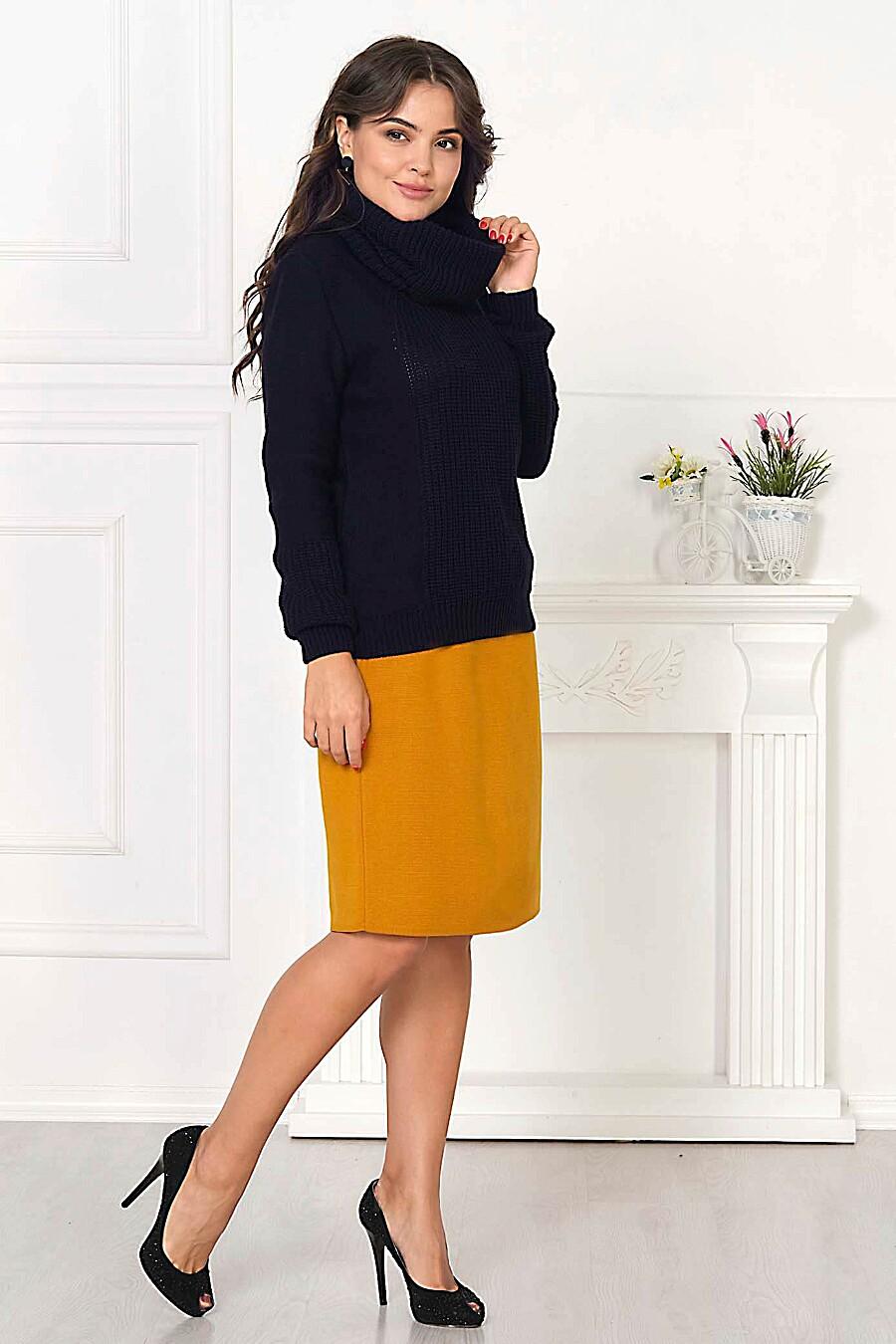 Джемпер для женщин ANKOLI 184504 купить оптом от производителя. Совместная покупка женской одежды в OptMoyo