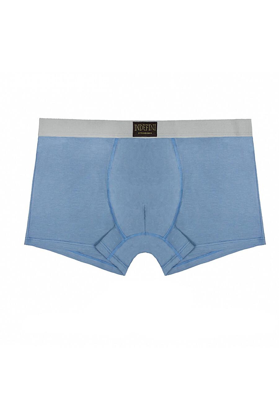 Трусы для мужчин INDEFINI 184518 купить оптом от производителя. Совместная покупка мужской одежды в OptMoyo