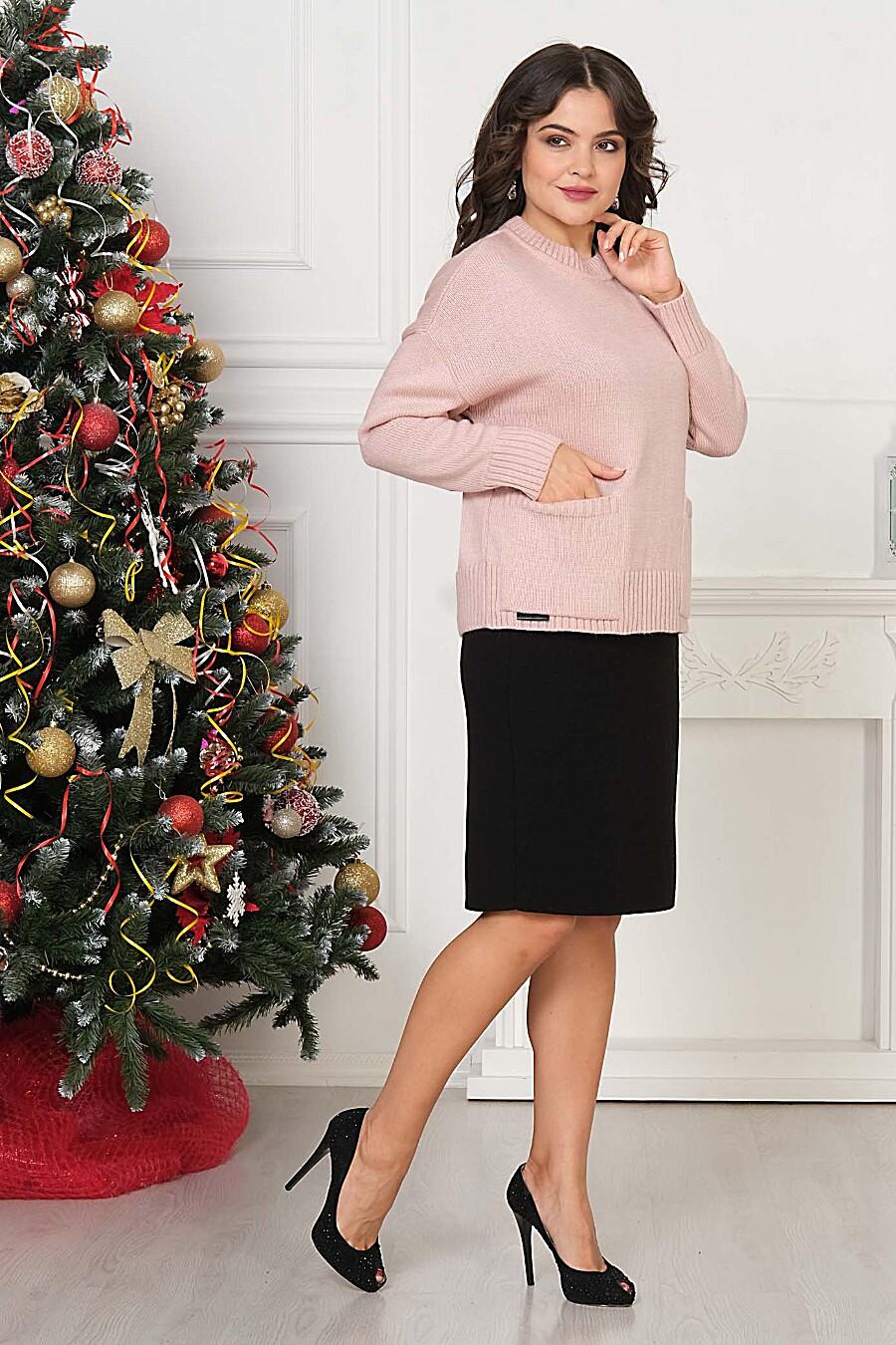 Джемпер для женщин ANKOLI 184531 купить оптом от производителя. Совместная покупка женской одежды в OptMoyo