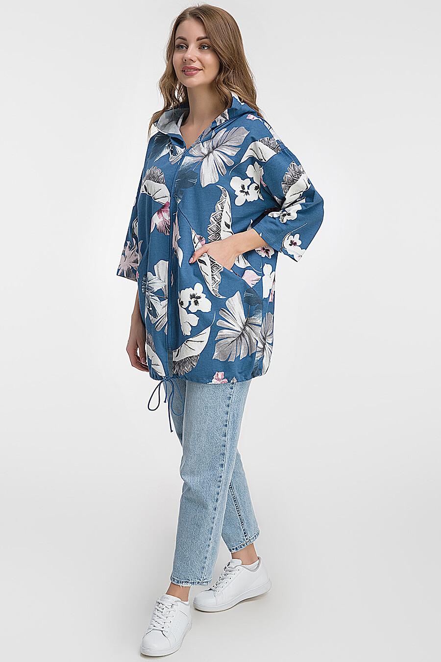 Ветровка для женщин MODALIME 184569 купить оптом от производителя. Совместная покупка женской одежды в OptMoyo