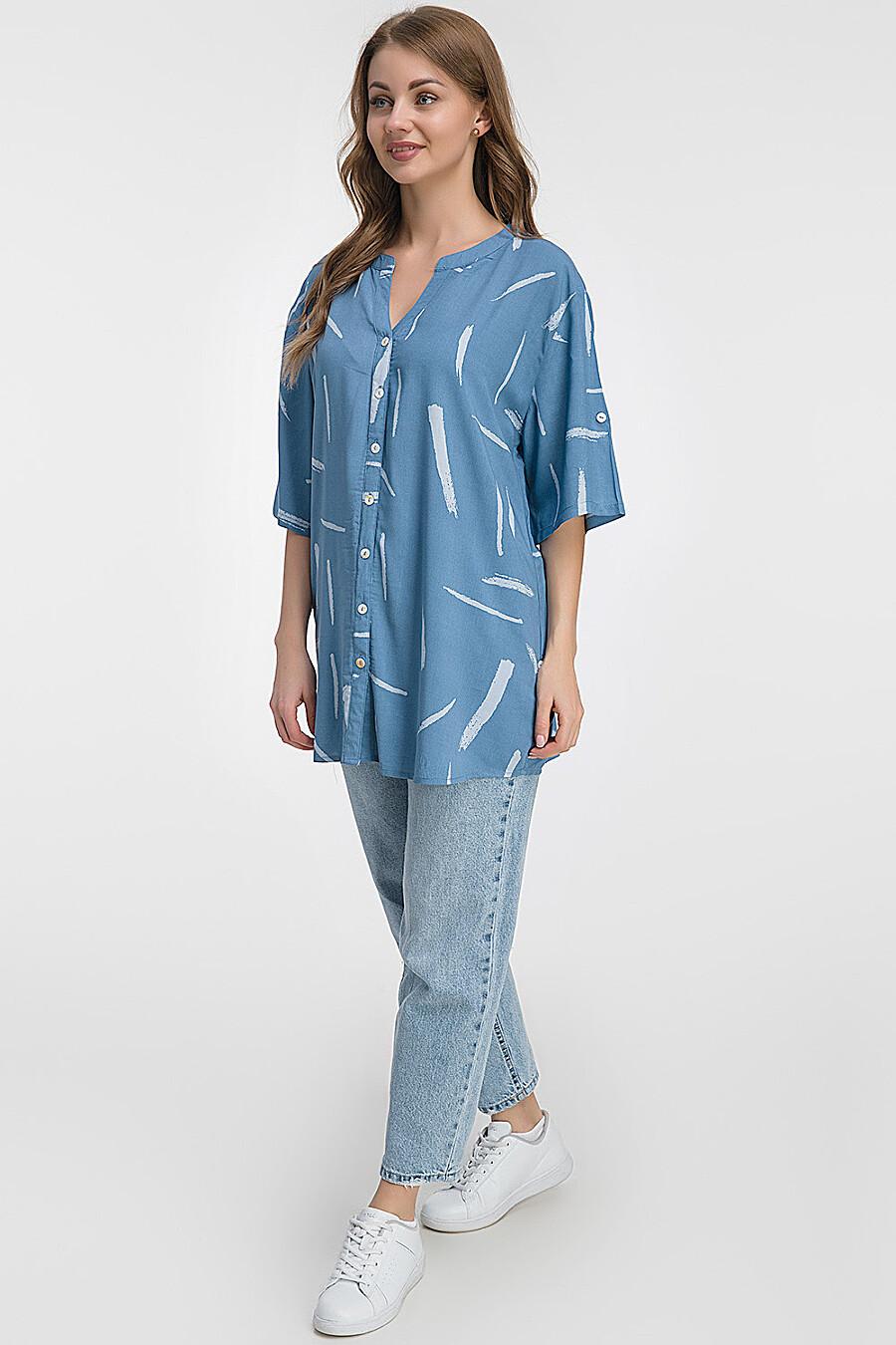 Блуза MODALIME (184575), купить в Moyo.moda