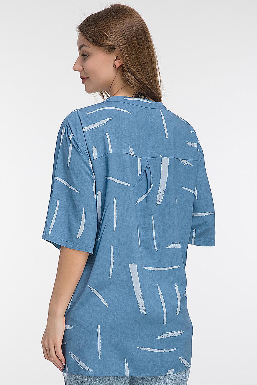 Блуза для женщин MODALIME 184575 купить оптом от производителя. Совместная покупка женской одежды в OptMoyo