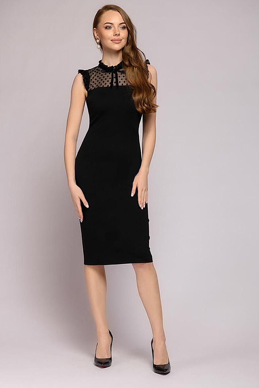 Платье 1001 DRESS (184603), купить в Moyo.moda