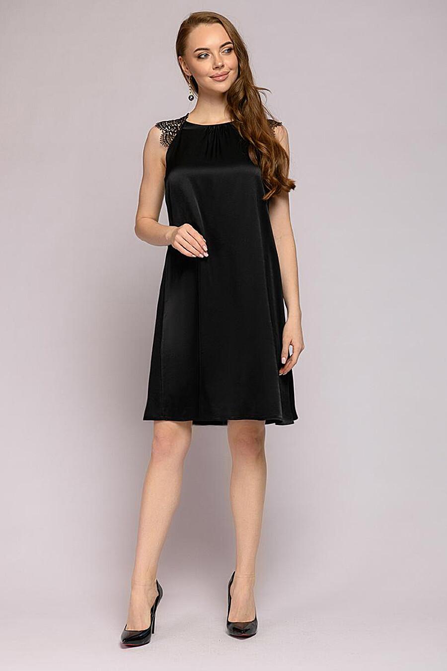 Платье 1001 DRESS (184609), купить в Moyo.moda