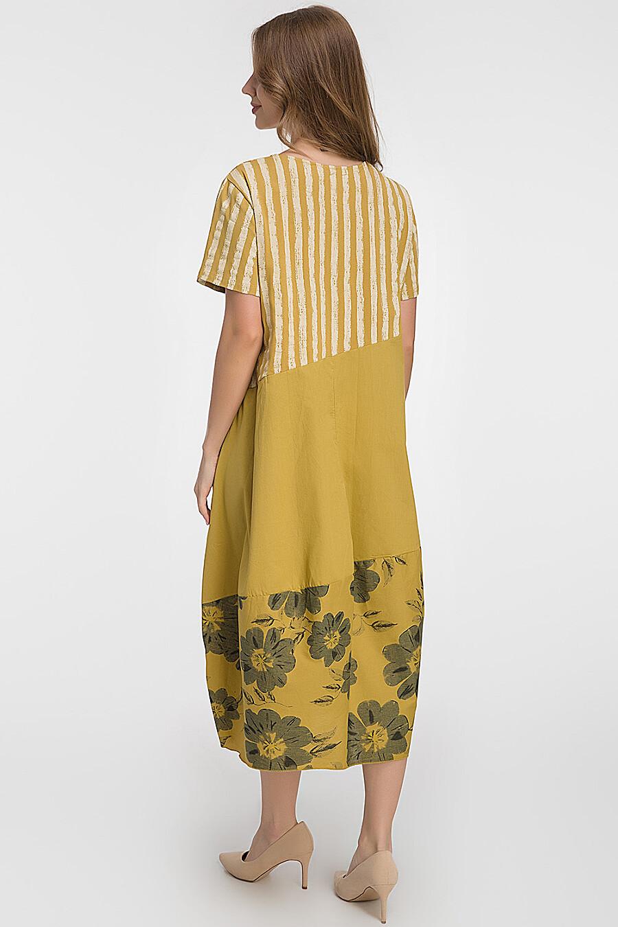 Платье MODALIME (184615), купить в Moyo.moda