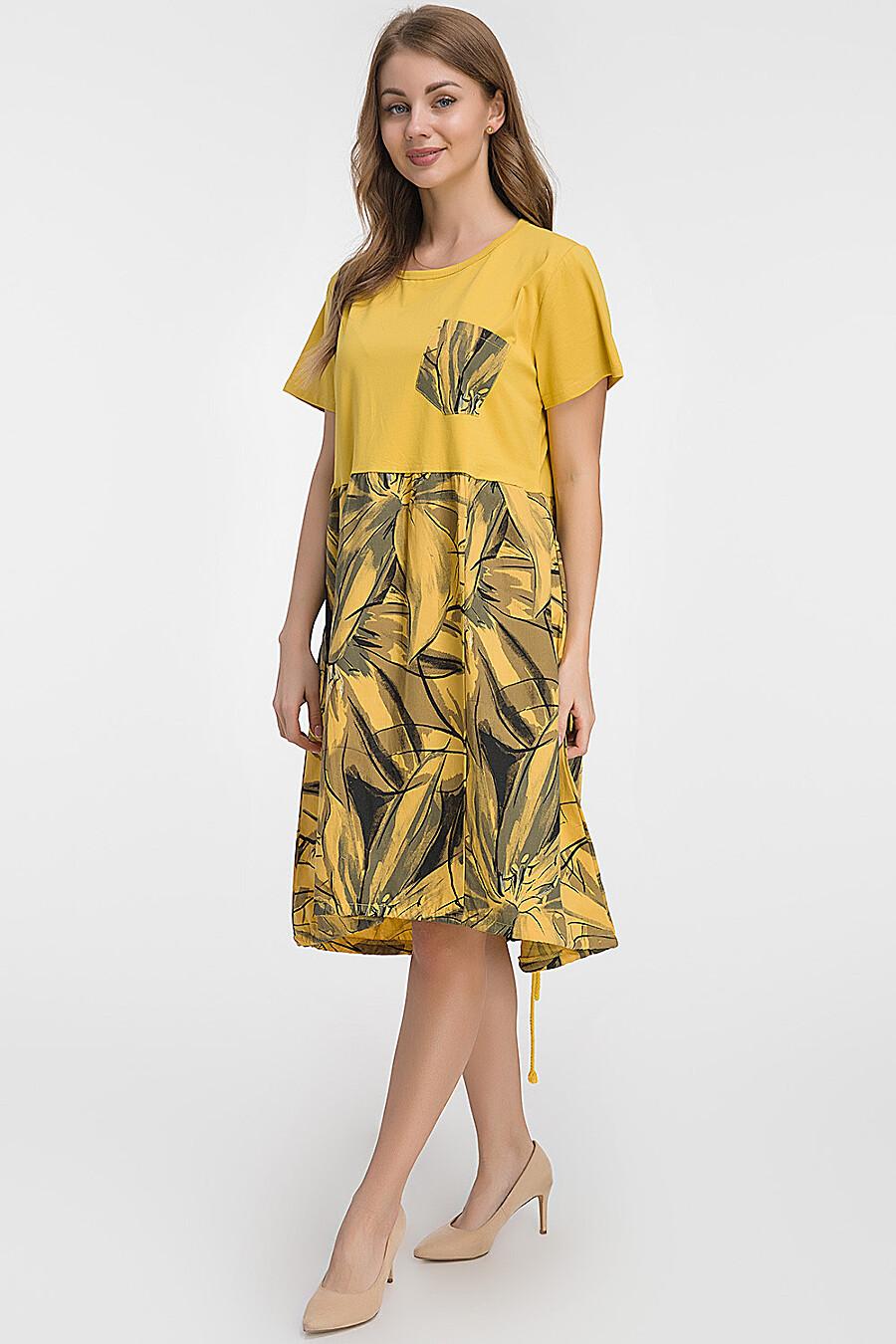 Платье MODALIME (184616), купить в Moyo.moda