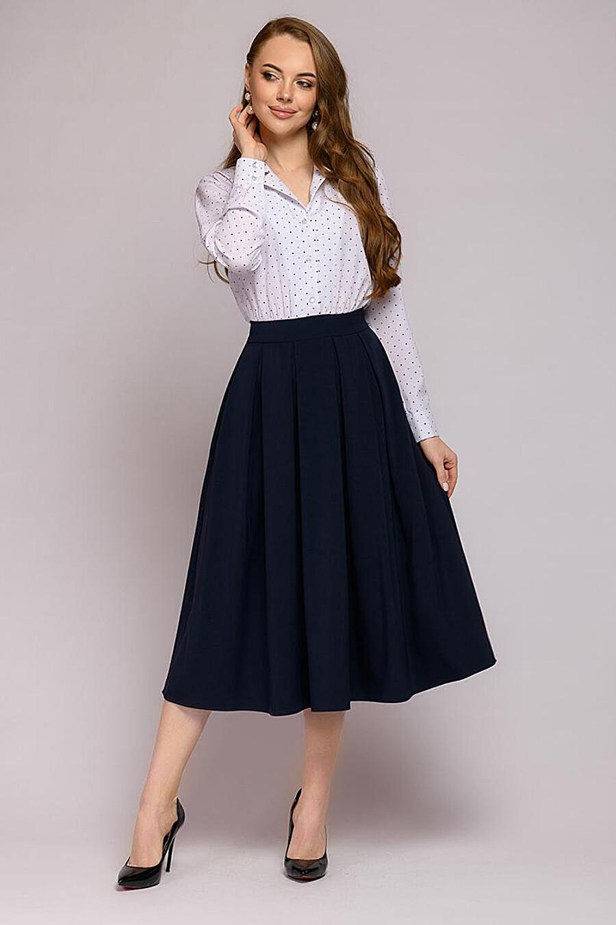 Платье для женщин 1001 DRESS 184617 купить оптом от производителя. Совместная покупка женской одежды в OptMoyo
