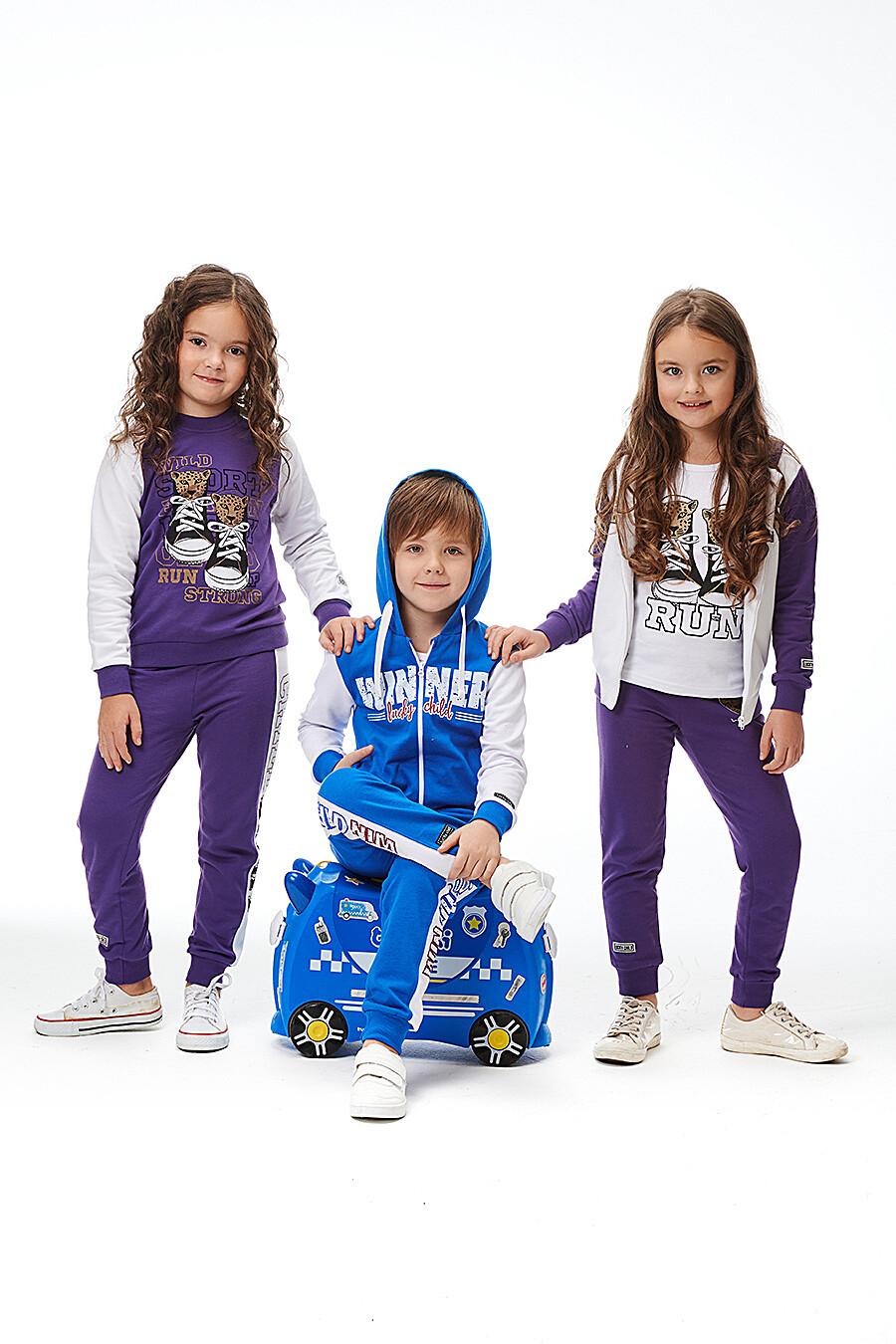 Костюм (Брюки+Толстовка) для девочек LUCKY CHILD 184632 купить оптом от производителя. Совместная покупка детской одежды в OptMoyo