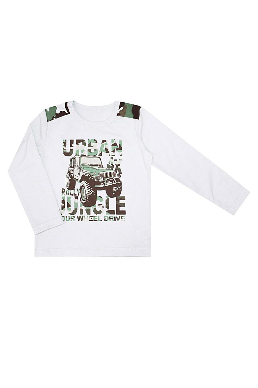 Пижама(Джемпер+Брюки) для мальчиков КОТМАРКОТ 184661 купить оптом от производителя. Совместная покупка детской одежды в OptMoyo