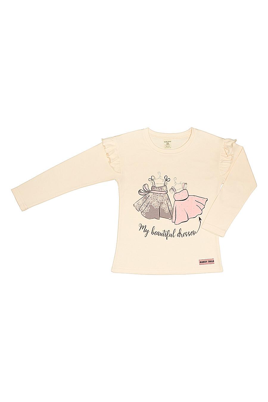 Джемпер для девочек LUCKY CHILD 184685 купить оптом от производителя. Совместная покупка детской одежды в OptMoyo