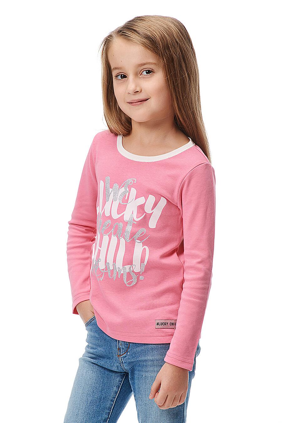 Джемпер для девочек LUCKY CHILD 184687 купить оптом от производителя. Совместная покупка детской одежды в OptMoyo