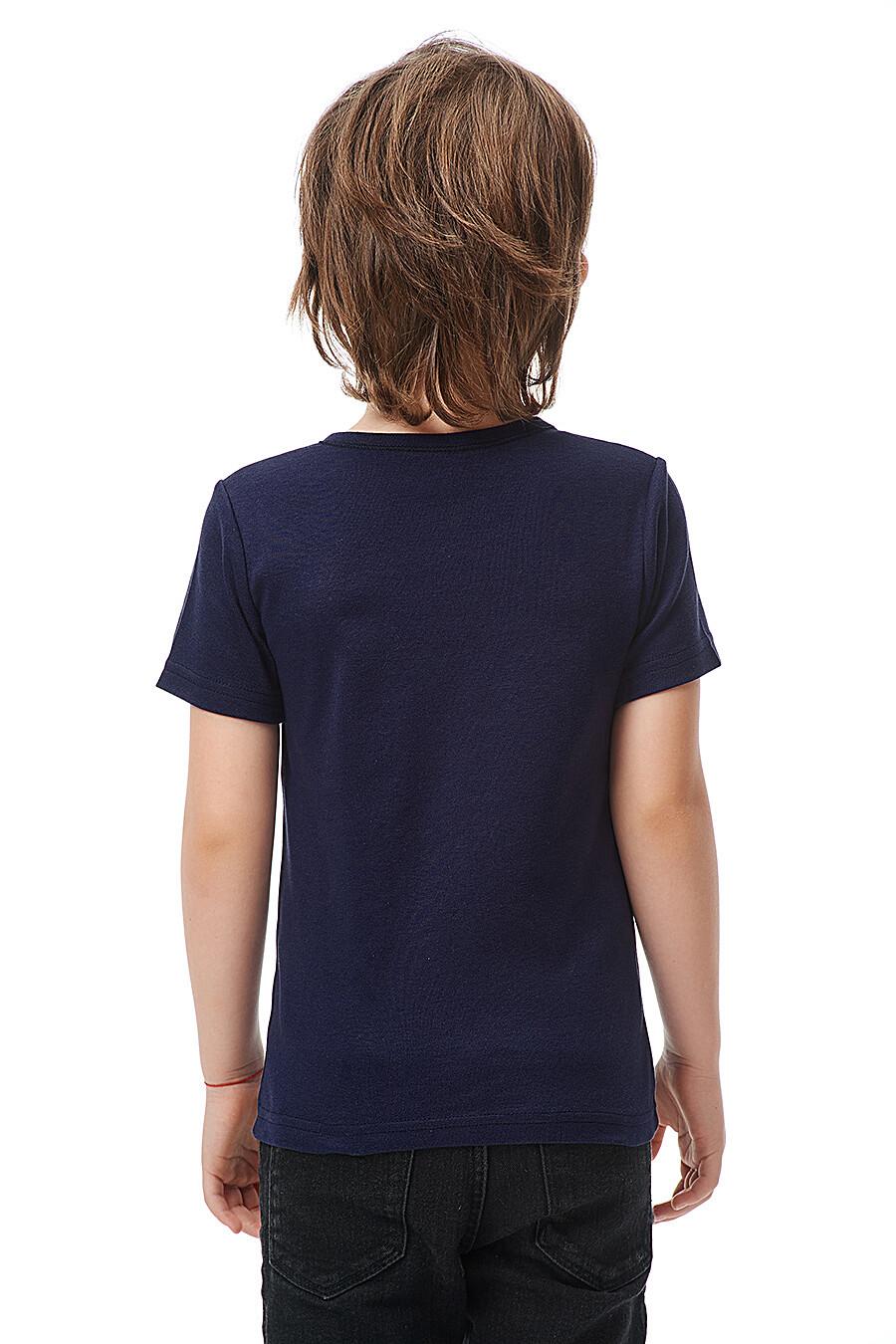 Футболка для мальчиков LUCKY CHILD 184694 купить оптом от производителя. Совместная покупка детской одежды в OptMoyo