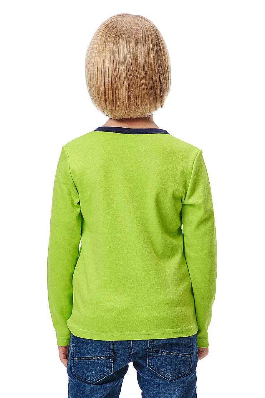 Джемпер LUCKY CHILD (184704), купить в Moyo.moda