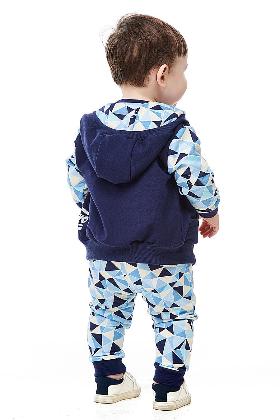 Куртка LUCKY CHILD (184724), купить в Moyo.moda