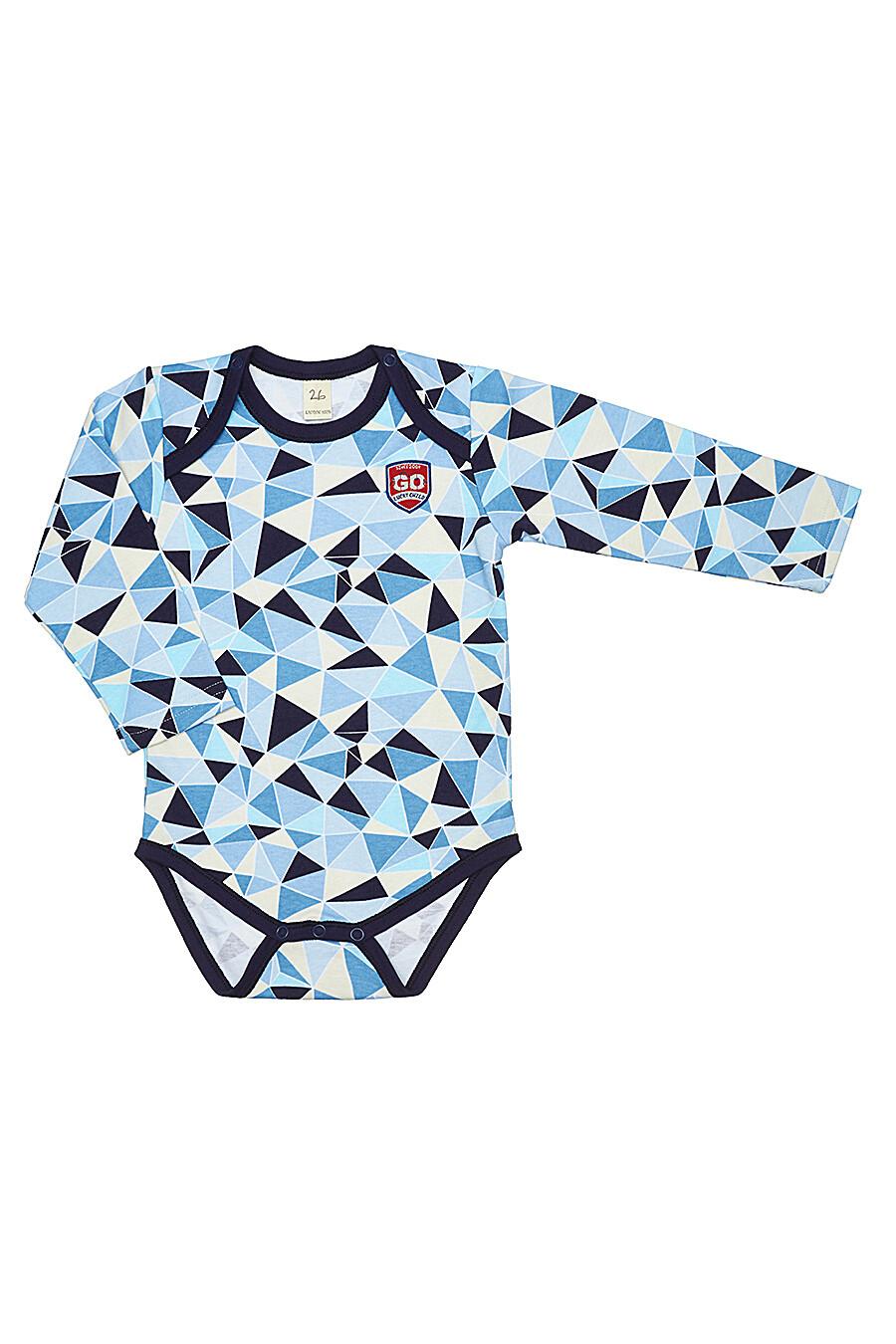 Боди 2 шт. для мальчиков LUCKY CHILD 184733 купить оптом от производителя. Совместная покупка детской одежды в OptMoyo