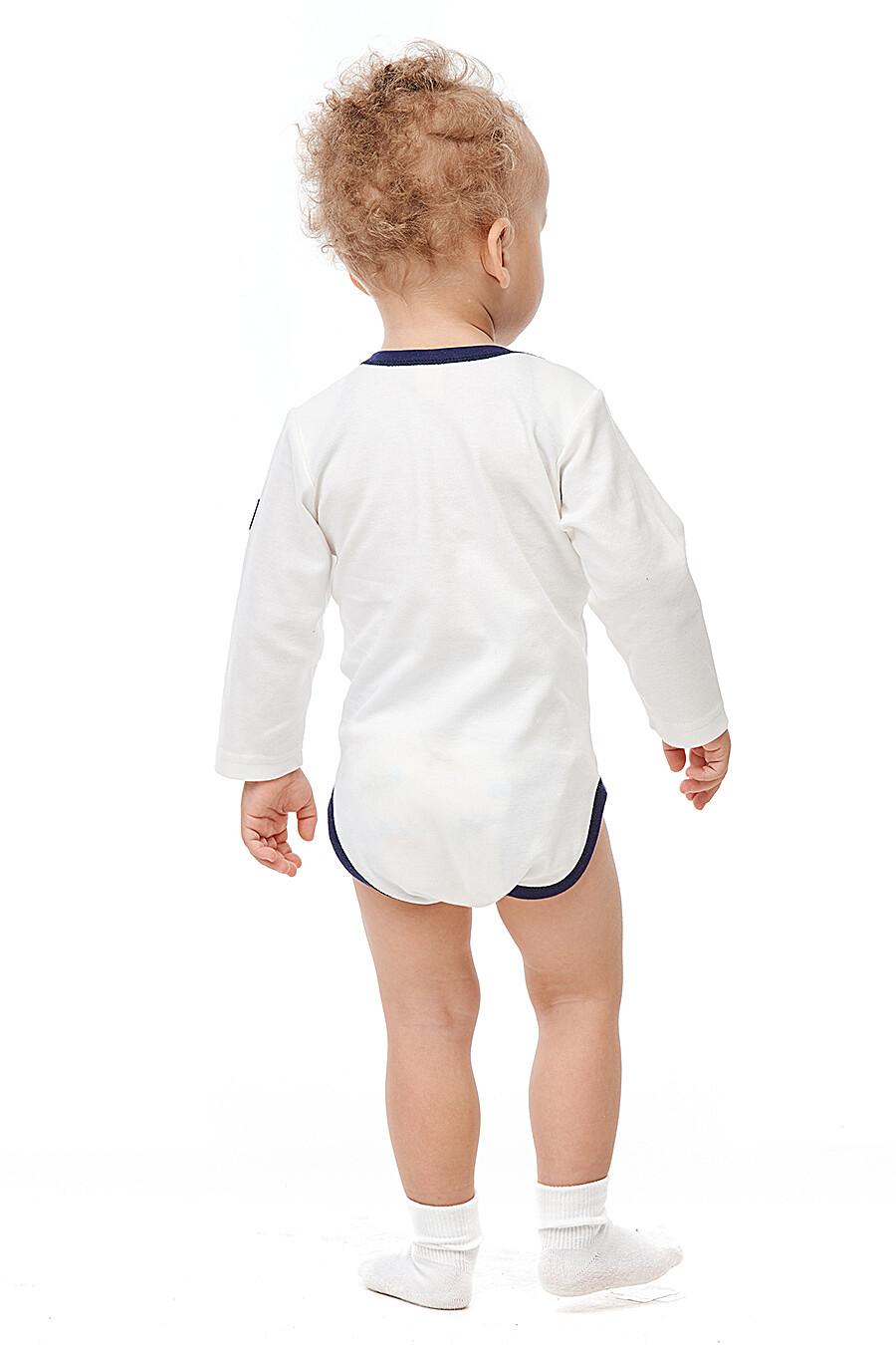 Боди 2 шт. LUCKY CHILD (184733), купить в Moyo.moda