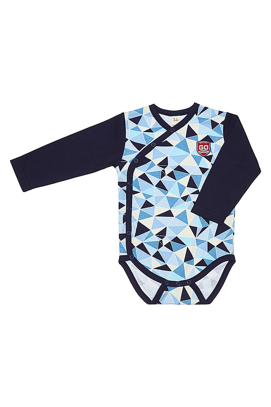 Боди 2 шт. для мальчиков LUCKY CHILD 184734 купить оптом от производителя. Совместная покупка детской одежды в OptMoyo