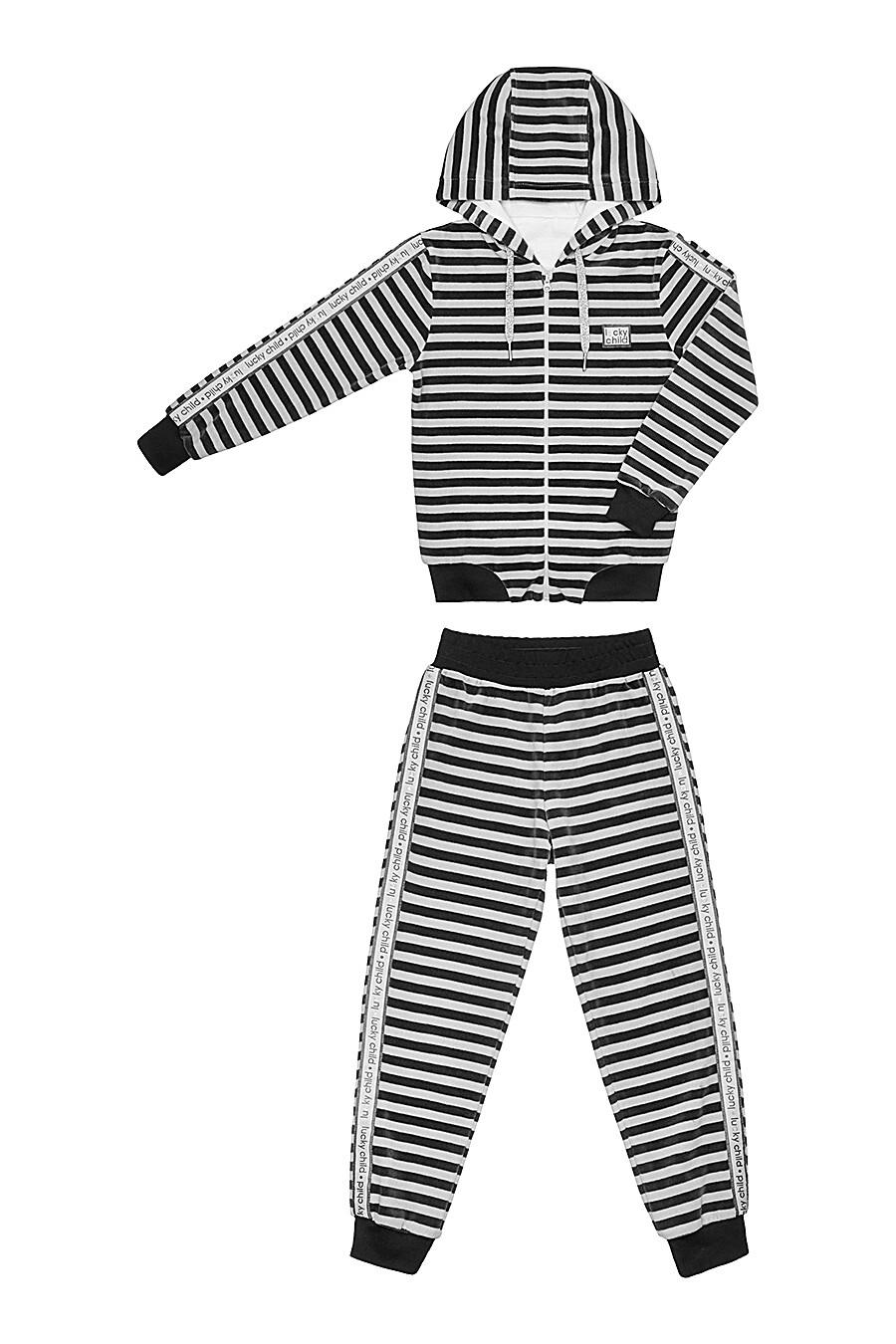 Костюм (Брюки+Толстовка) LUCKY CHILD (184749), купить в Moyo.moda