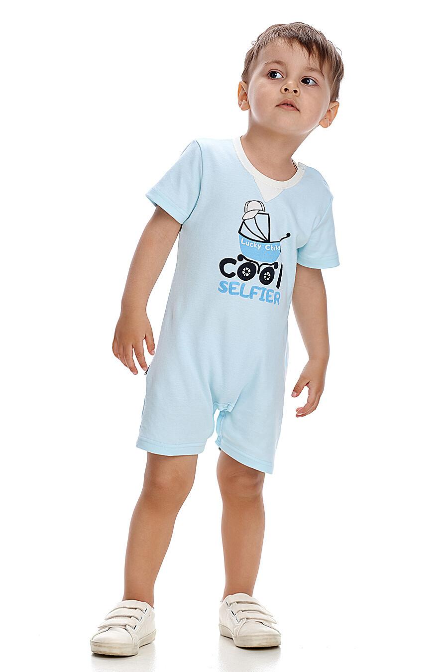 Полукомбинезон для мальчиков LUCKY CHILD 184793 купить оптом от производителя. Совместная покупка детской одежды в OptMoyo