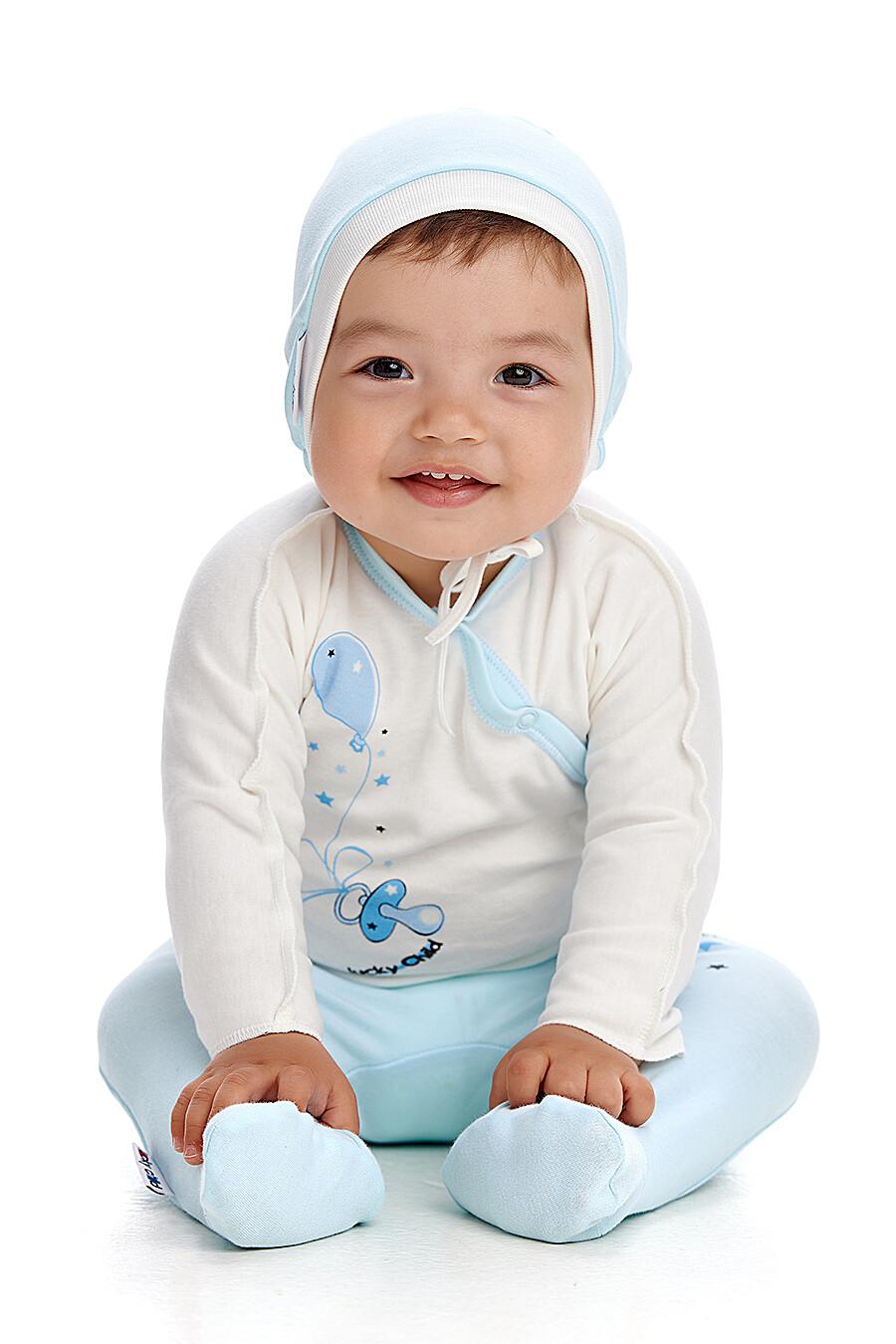 Ползунки для мальчиков LUCKY CHILD 184803 купить оптом от производителя. Совместная покупка детской одежды в OptMoyo