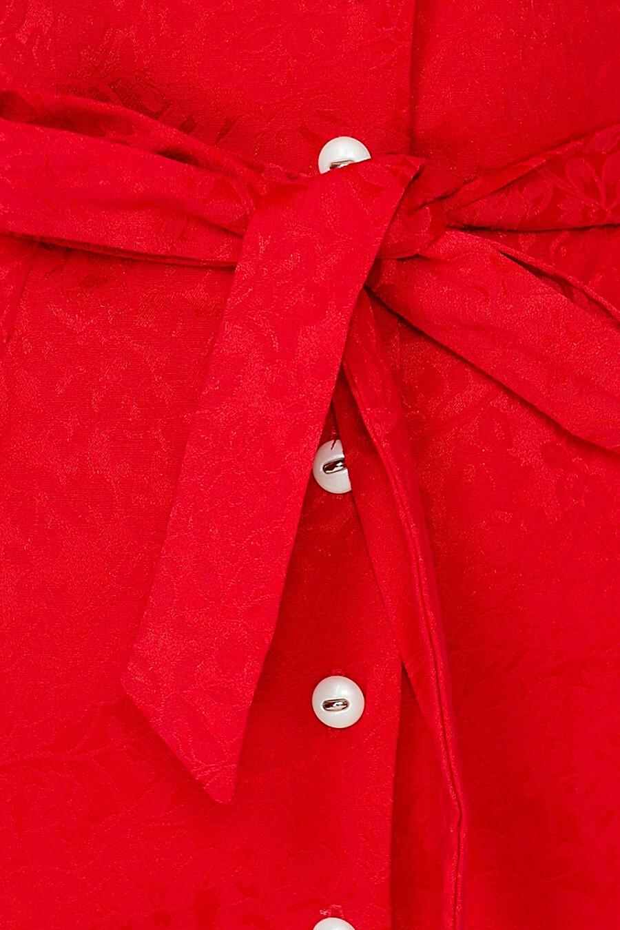 Платье VITTORIA VICCI (184822), купить в Moyo.moda