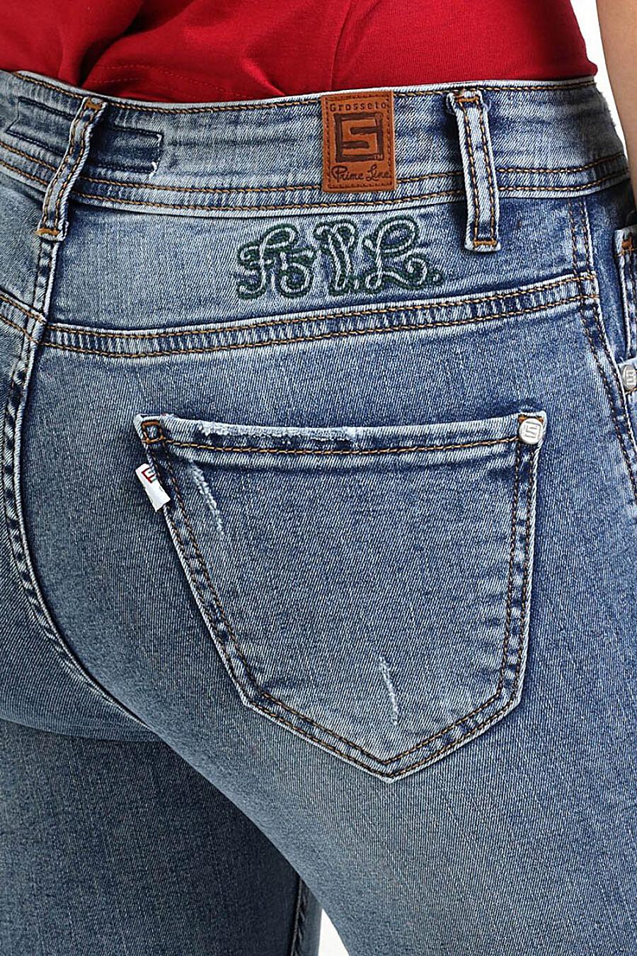 Джинсы для женщин F5 184841 купить оптом от производителя. Совместная покупка женской одежды в OptMoyo