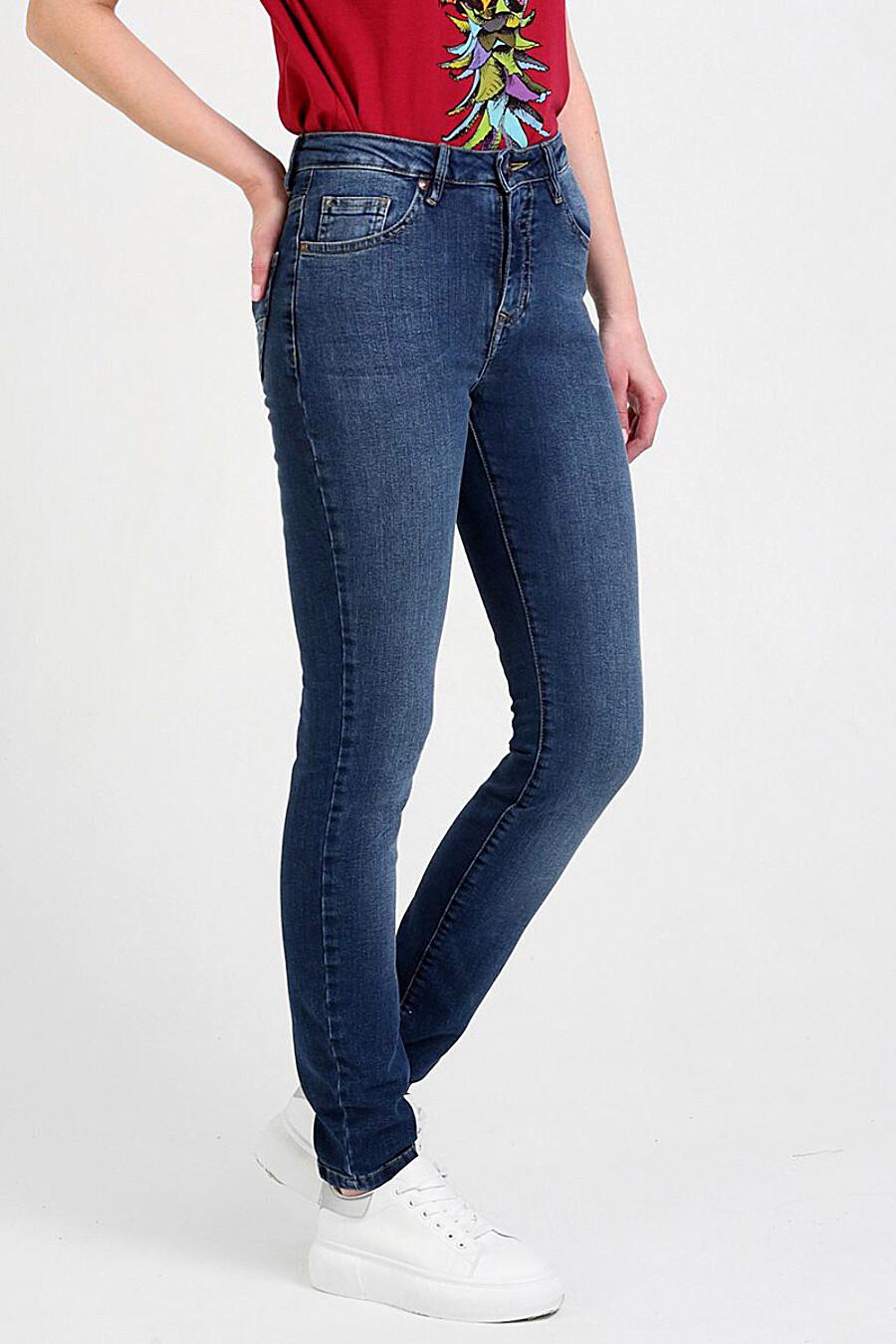 Джинсы для женщин F5 184843 купить оптом от производителя. Совместная покупка женской одежды в OptMoyo