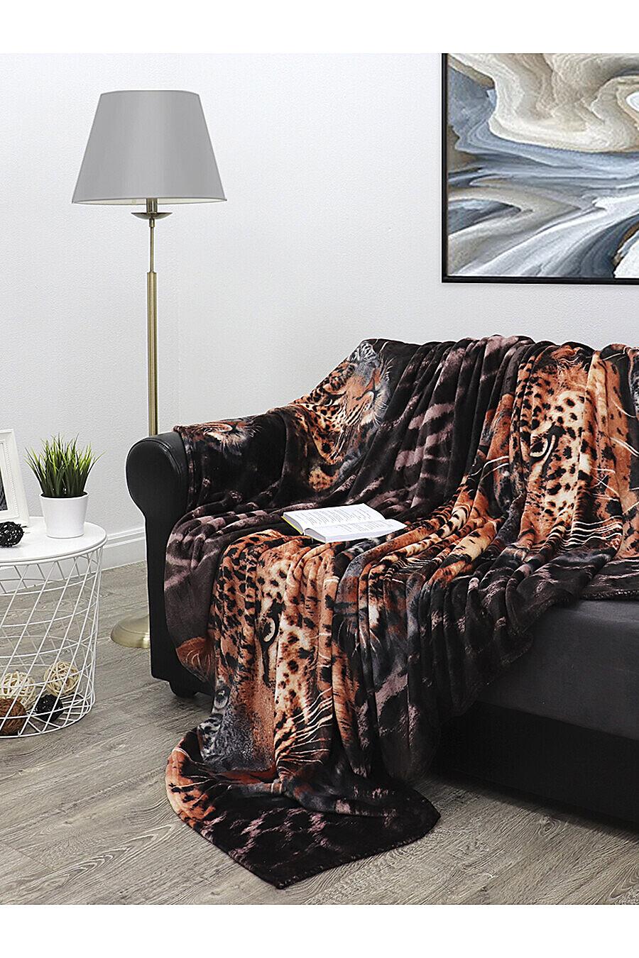 Плед для дома AMORE MIO 204796 купить оптом от производителя. Совместная покупка товаров для дома в OptMoyo