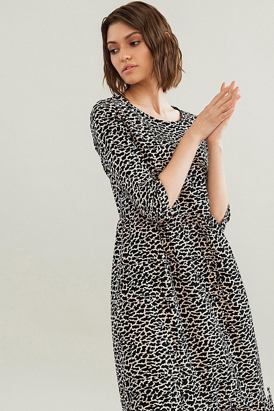 Платье для женщин ZARINA 204806 купить оптом от производителя. Совместная покупка женской одежды в OptMoyo