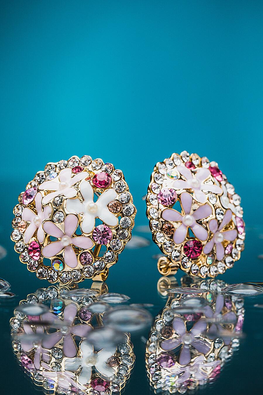 Серьги Дикие Орхидеи с камнями для женщин Nothing But Love 204857 купить оптом от производителя. Совместная покупка женской одежды в OptMoyo