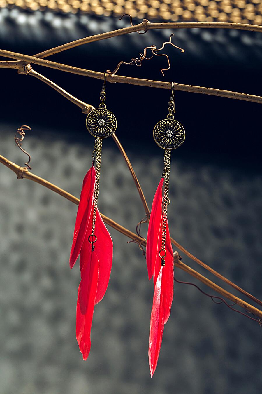 Серьги с перьями Королева лебедей в стиле бохо для женщин Nothing But Love 204900 купить оптом от производителя. Совместная покупка женской одежды в OptMoyo