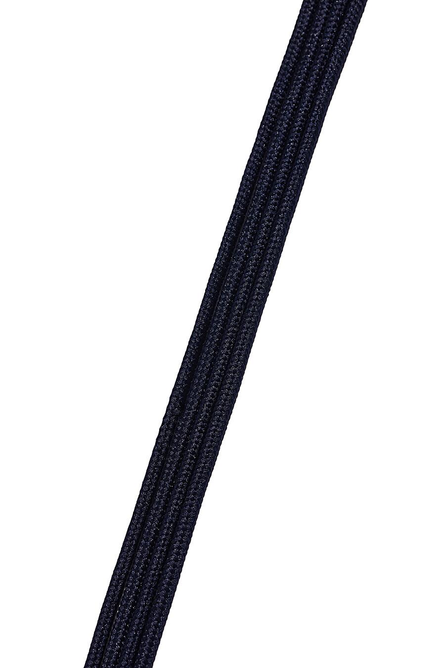 """Шнурки """"Удивительное путешествие"""",125 см Nothing Shop (204908), купить в Moyo.moda"""