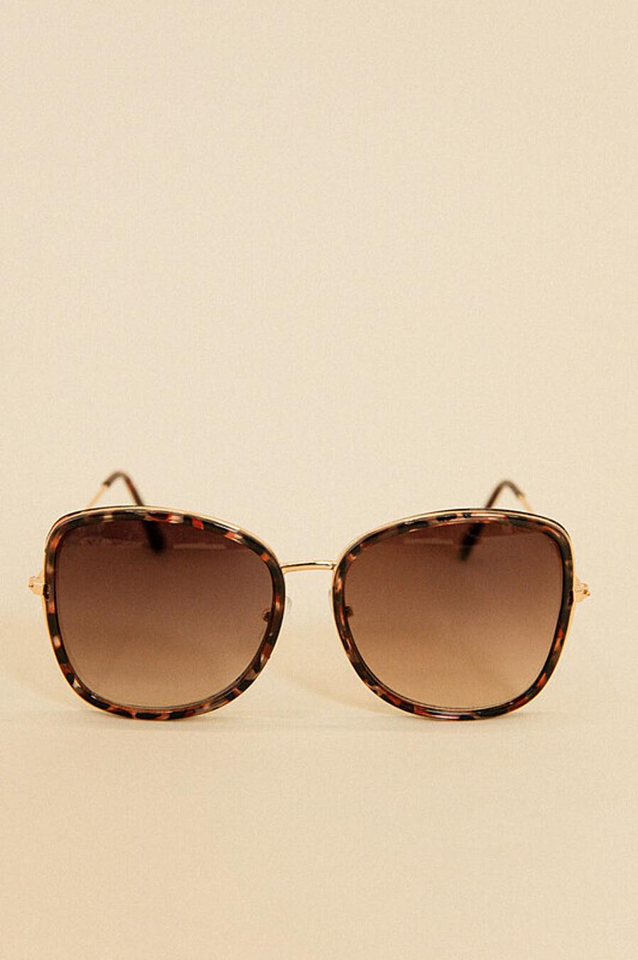 Очки ZARINA (204995), купить в Moyo.moda