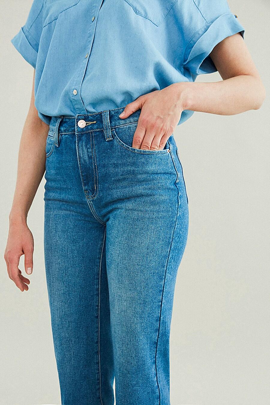Джинсы для женщин ZARINA 205082 купить оптом от производителя. Совместная покупка женской одежды в OptMoyo