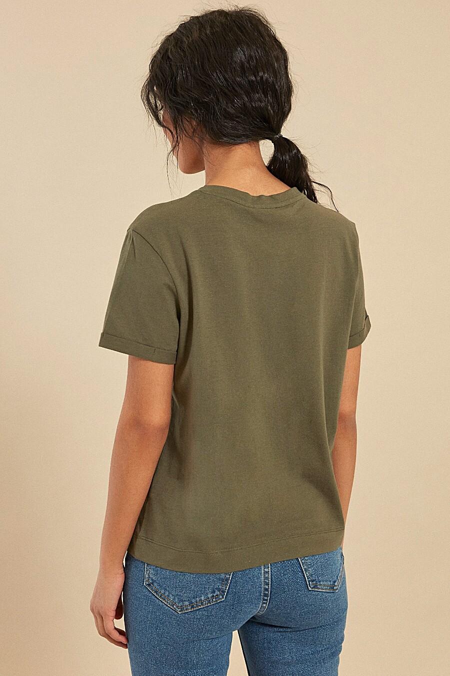Блуза ZARINA (205109), купить в Moyo.moda