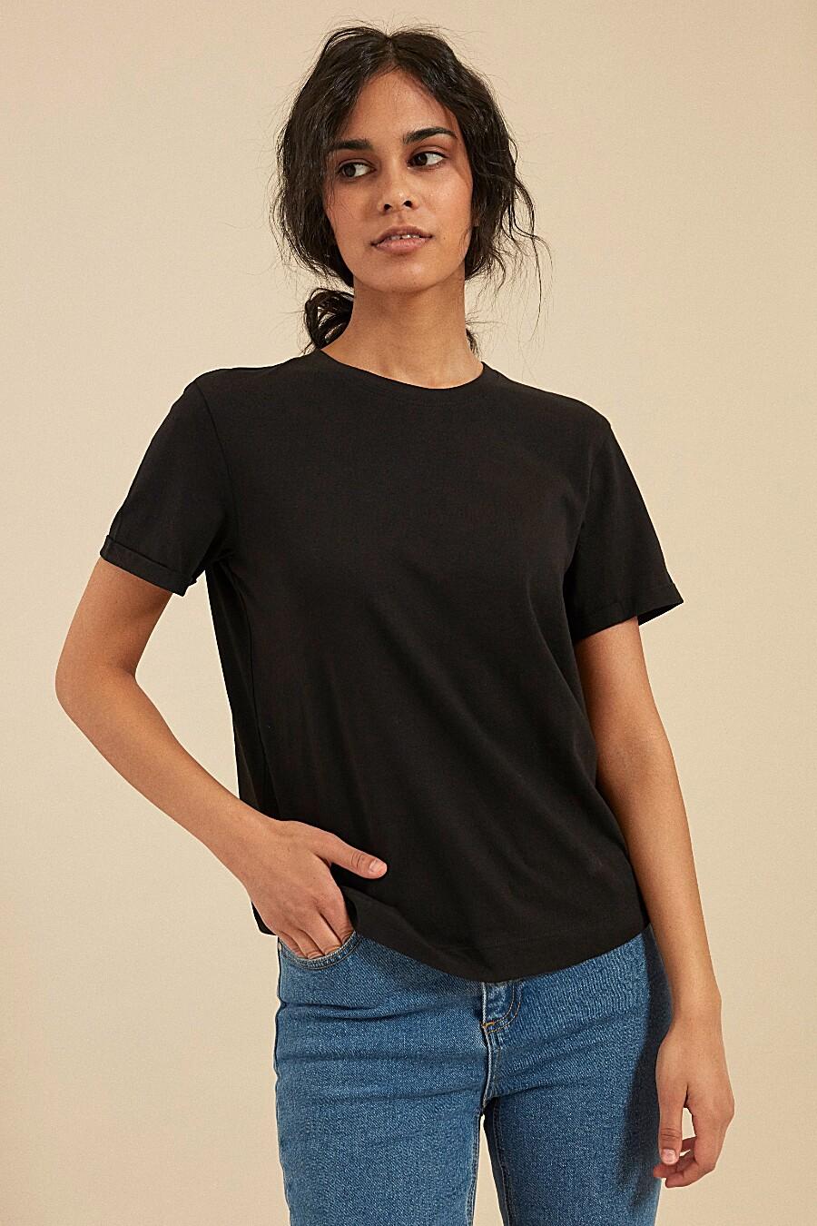 Блуза ZARINA (205111), купить в Moyo.moda