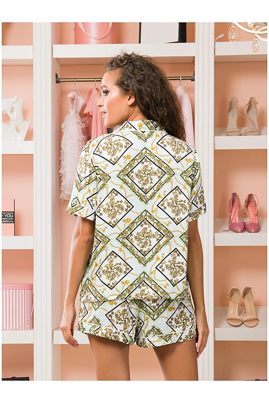 Пижама INDEFINI (205125), купить в Moyo.moda
