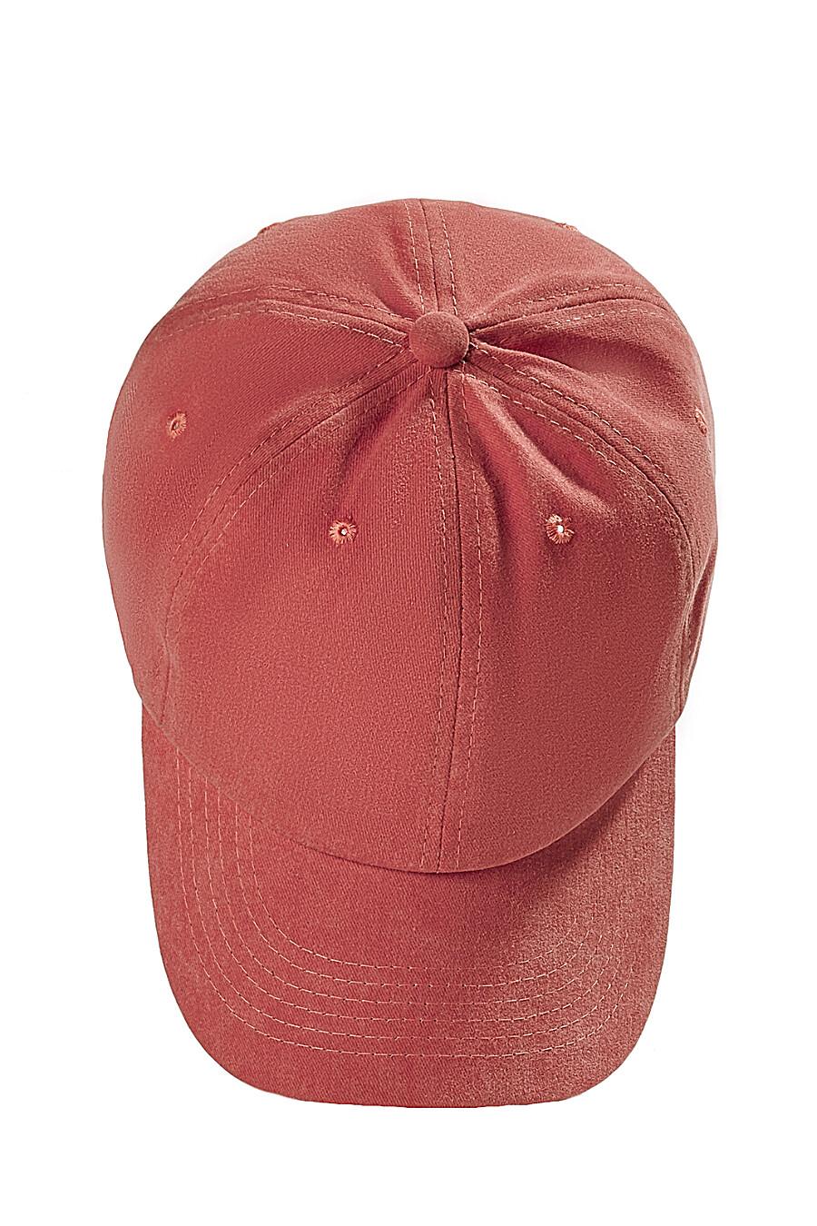 """Бейсболка """"Супер Брис"""" для мужчин Nothing But Love 205134 купить оптом от производителя. Совместная покупка мужской одежды в OptMoyo"""