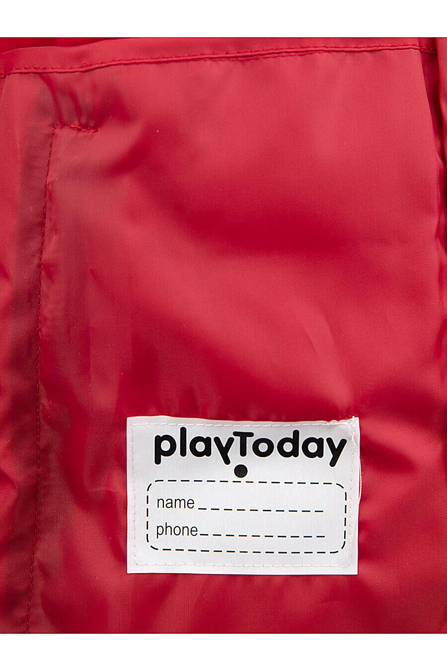 Куртка для мальчиков PLAYTODAY 205229 купить оптом от производителя. Совместная покупка детской одежды в OptMoyo