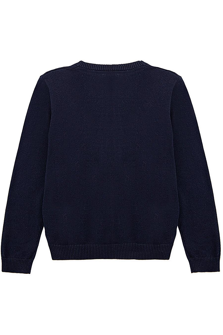Кардиган для мальчиков PLAYTODAY 205282 купить оптом от производителя. Совместная покупка детской одежды в OptMoyo
