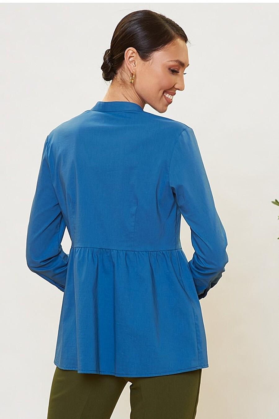 Блуза для женщин VITTORIA VICCI 205317 купить оптом от производителя. Совместная покупка женской одежды в OptMoyo