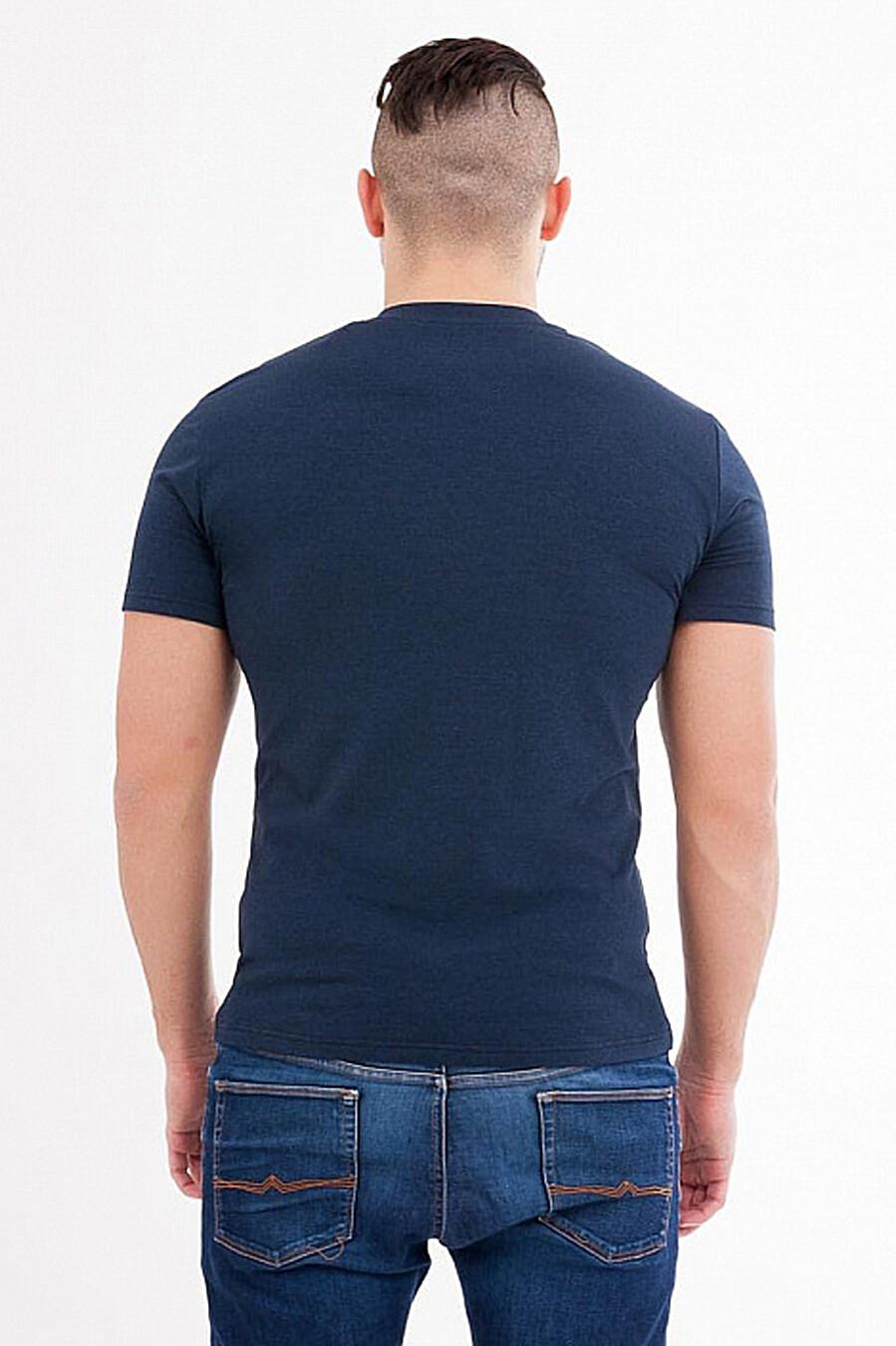 Фуфайка для мужчин MARK FORMELLE 218316 купить оптом от производителя. Совместная покупка мужской одежды в OptMoyo