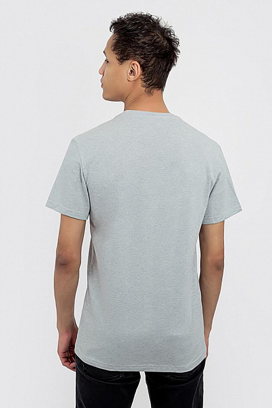 Фуфайка для мужчин MARK FORMELLE 218319 купить оптом от производителя. Совместная покупка мужской одежды в OptMoyo