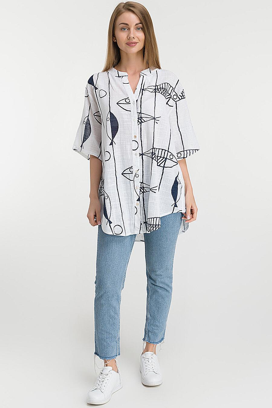 Блуза MODALIME (218347), купить в Moyo.moda