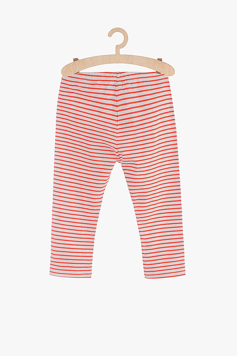 Леггинсы для девочек 5.10.15 218387 купить оптом от производителя. Совместная покупка детской одежды в OptMoyo