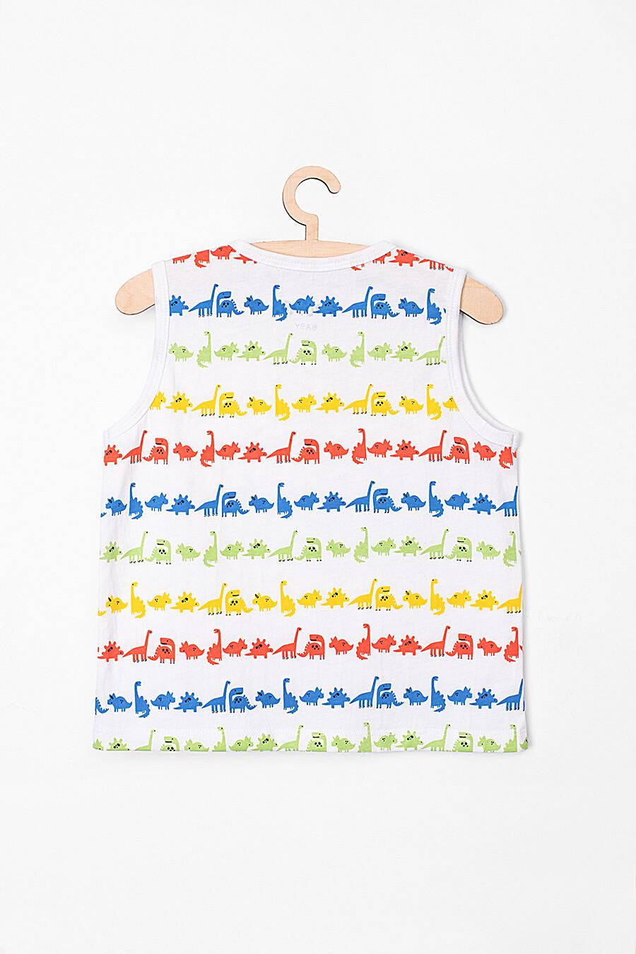 Майка для мальчиков 5.10.15 218406 купить оптом от производителя. Совместная покупка детской одежды в OptMoyo