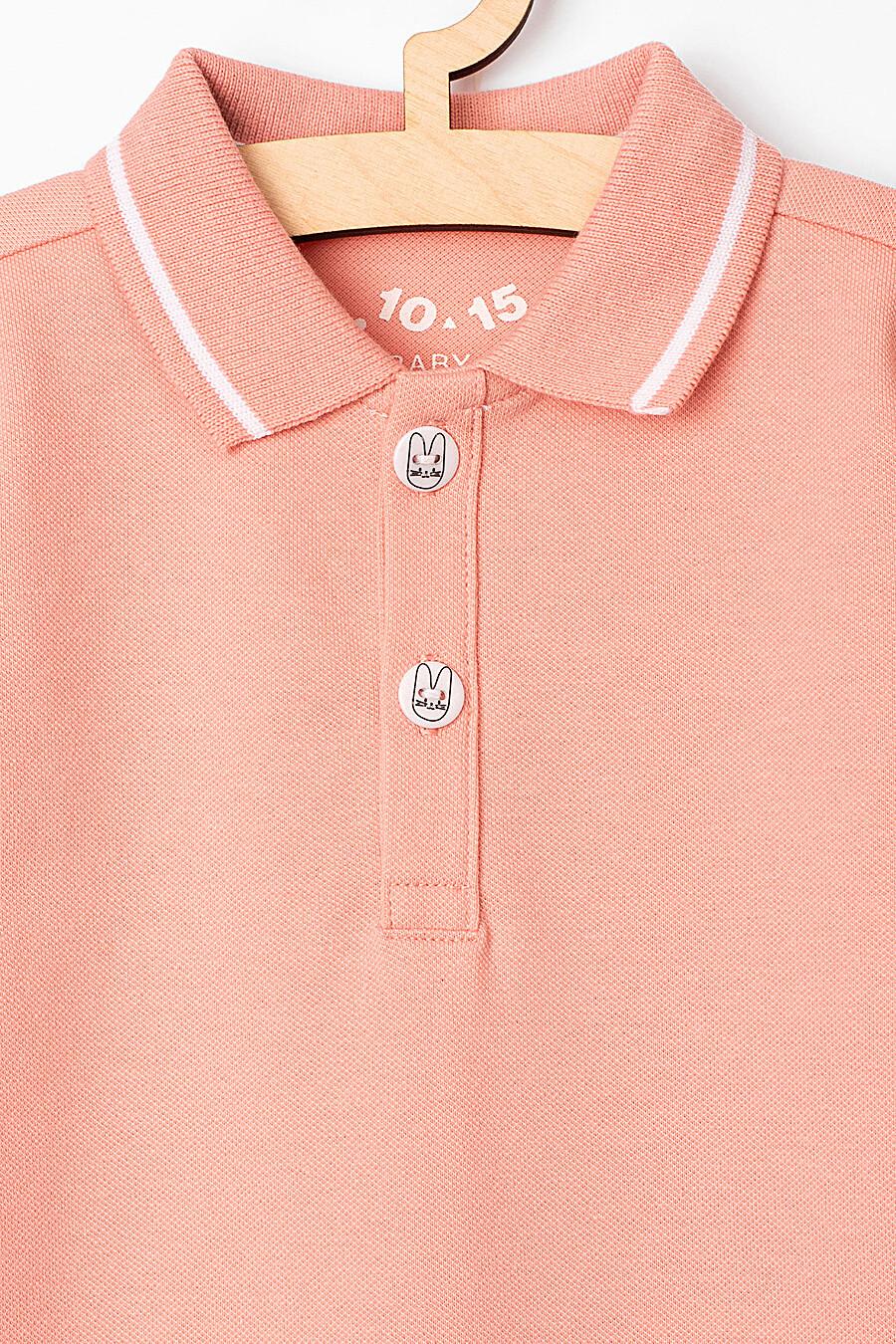 Боди для девочек 5.10.15 218421 купить оптом от производителя. Совместная покупка детской одежды в OptMoyo