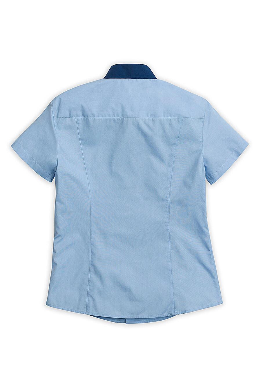 Сорочка для мальчиков PELICAN 218534 купить оптом от производителя. Совместная покупка детской одежды в OptMoyo