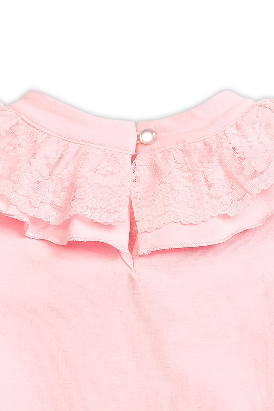 Блузка для девочек PELICAN 218537 купить оптом от производителя. Совместная покупка детской одежды в OptMoyo