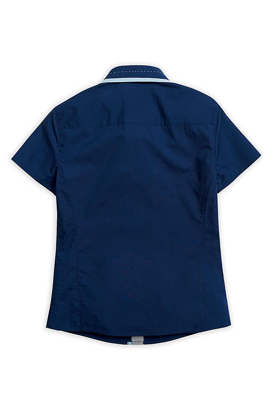Сорочка для мальчиков PELICAN 218550 купить оптом от производителя. Совместная покупка детской одежды в OptMoyo
